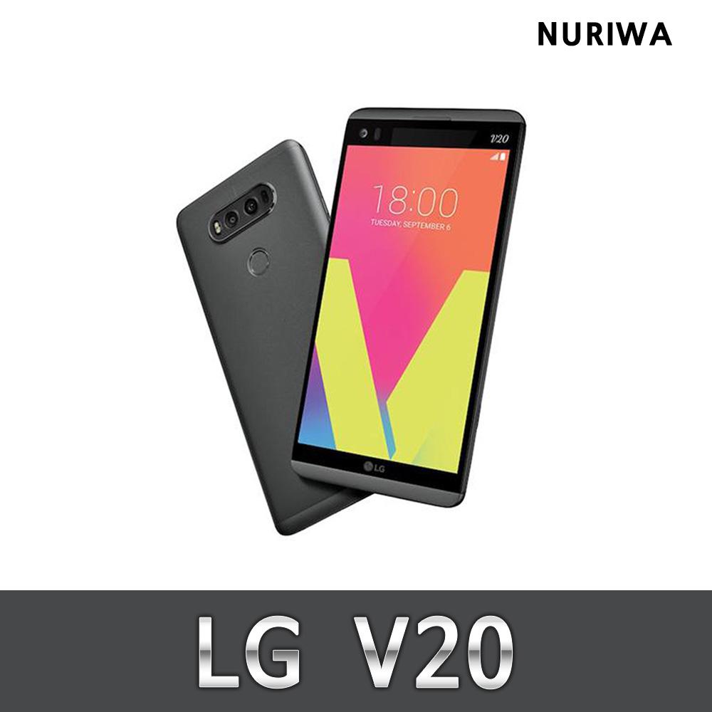 LG V20공기계 중고 알뜰폰 자급제 3사호환 강화필름 부착, 실버, A급