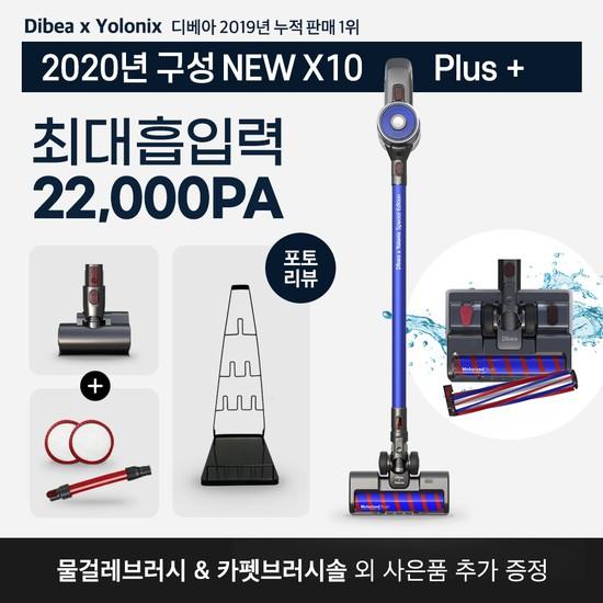디베아 무선청소기 뉴X10플러스 NEW X10PLUS 차이슨 청소기, 상세설명 참조, 블루(Blue)