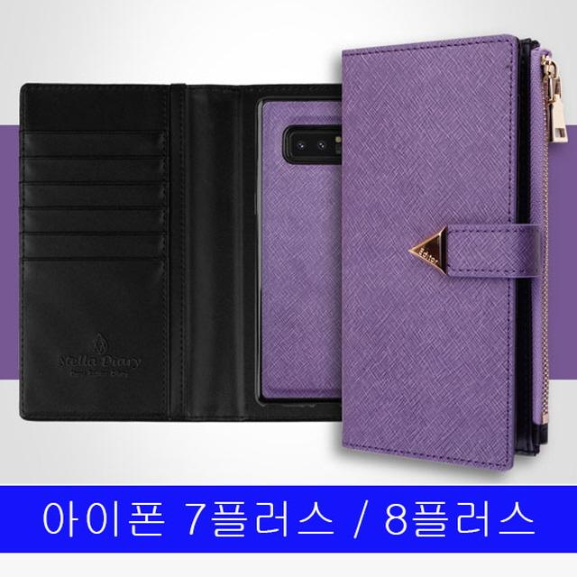 ksw86652 아이폰 7플러스 8플러스 스텔라 3in1 월렛 케이스
