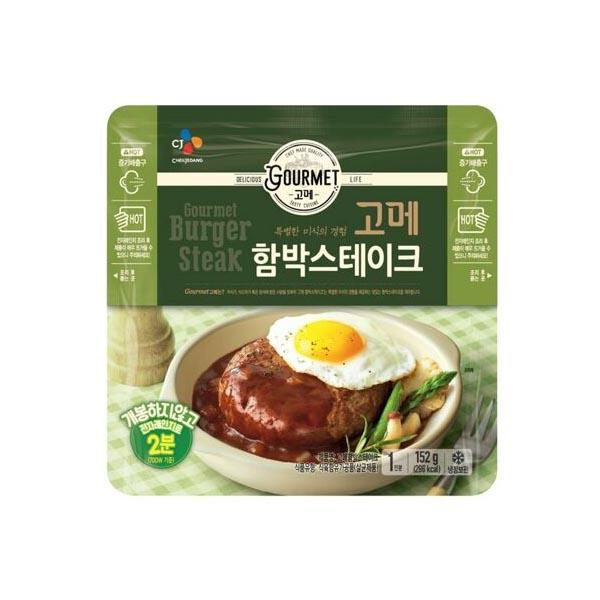 고메 함박스테이크152g 10봉, 1개