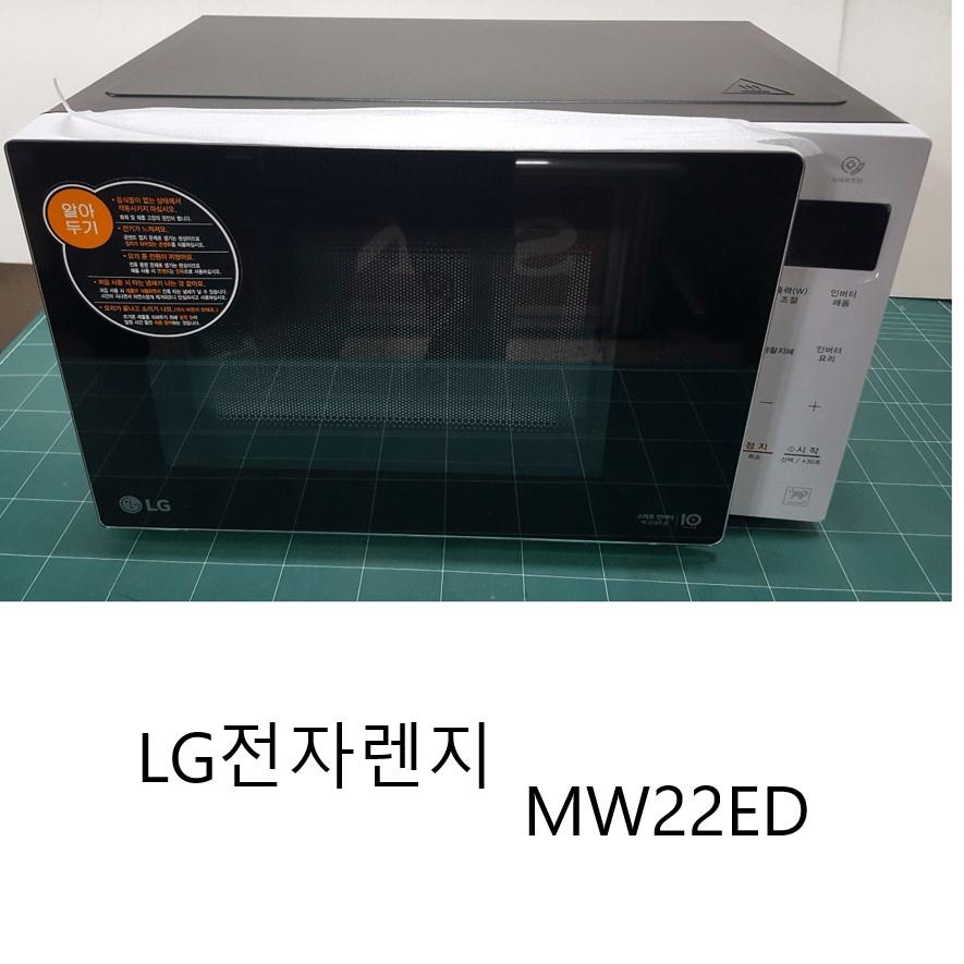 LG전자 스마트 인버터 전자레인지 버튼식 22 L, MW22ED