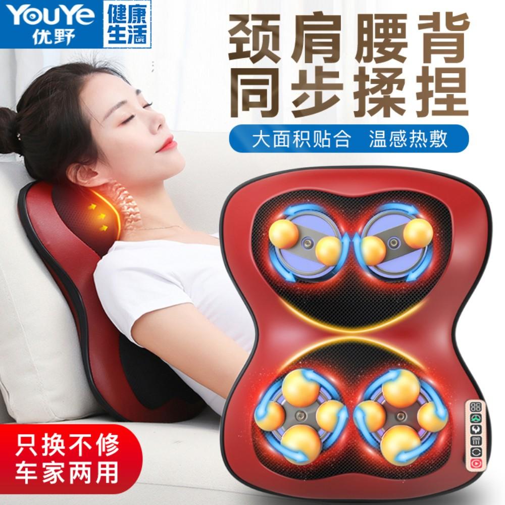 경추안마기 승모근 마사지기 목 어깨 등 허리 전신마사지기 60대아빠생신선물, A