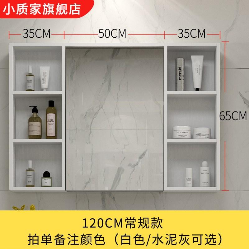 욕실수납장 스마트 욕실 거울수납장 벽식 화장실 안티포그 화장대 수납 원목 방수 라이트내재, T06-120CM일반모델(색상메모)