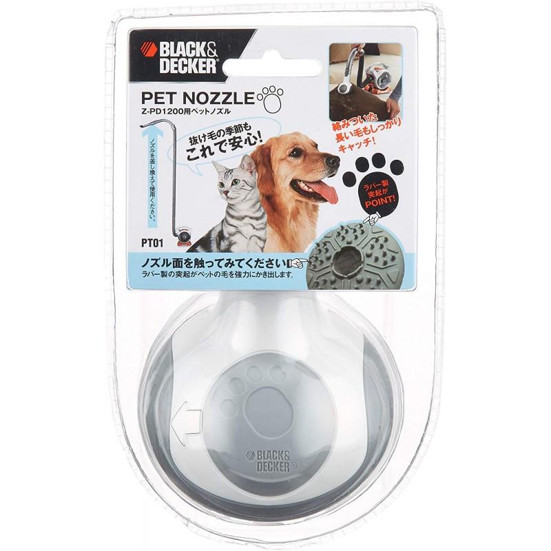BLACK & DECKER 12V 먼지 버스터 플랙시 용 애완 동물 노즐 PT01 (POP 201653113)