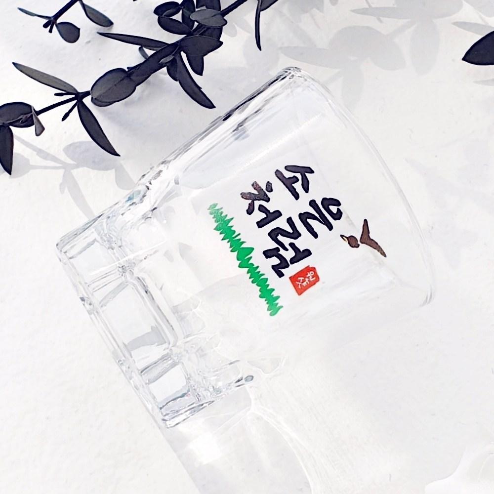 인생술잔 소주잔 메세지 로고 인쇄 소주잔, 로고(처음처럼), 1개