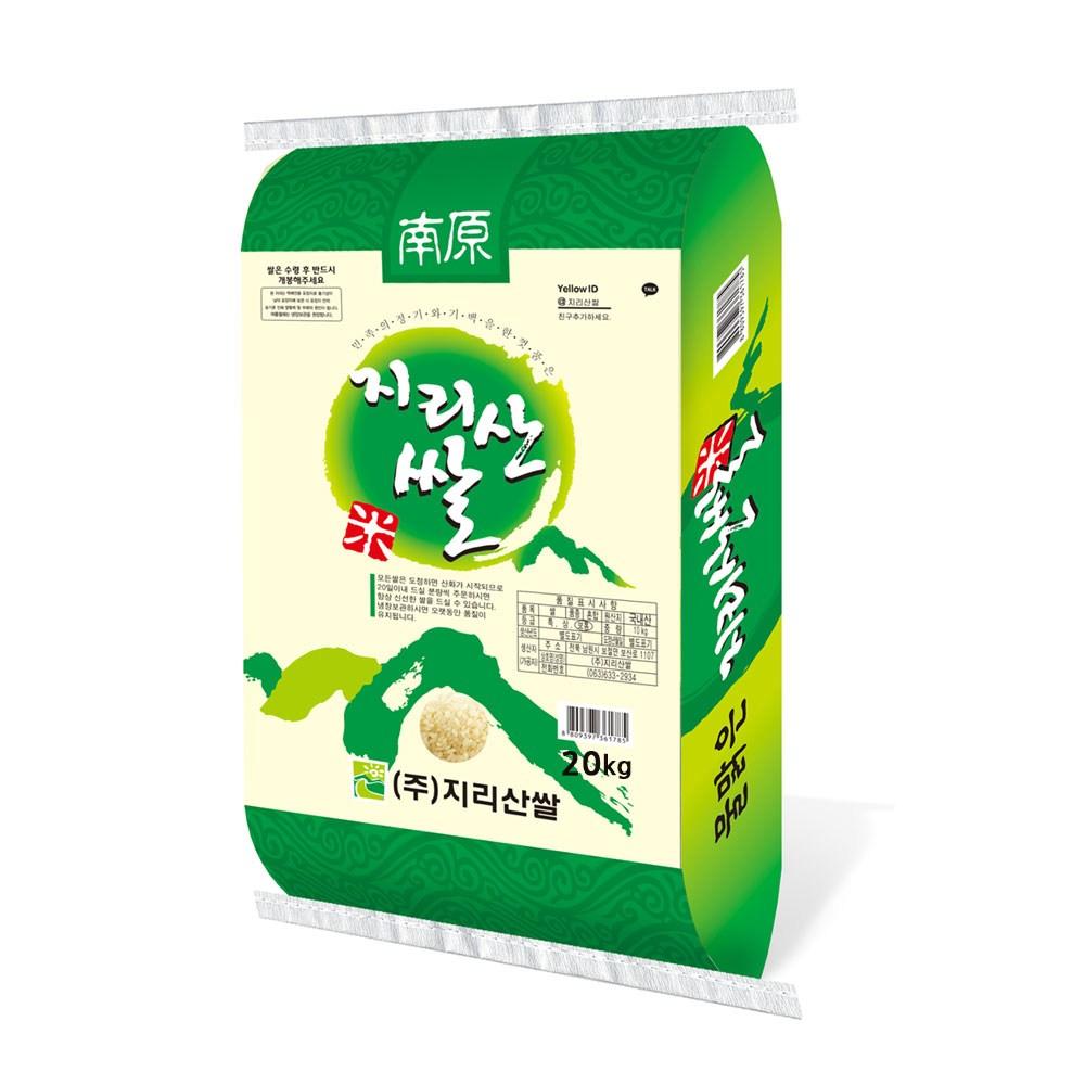 물맑은 지리산쌀 20년 햅쌀 오분도미 10kg 20kg, 1개