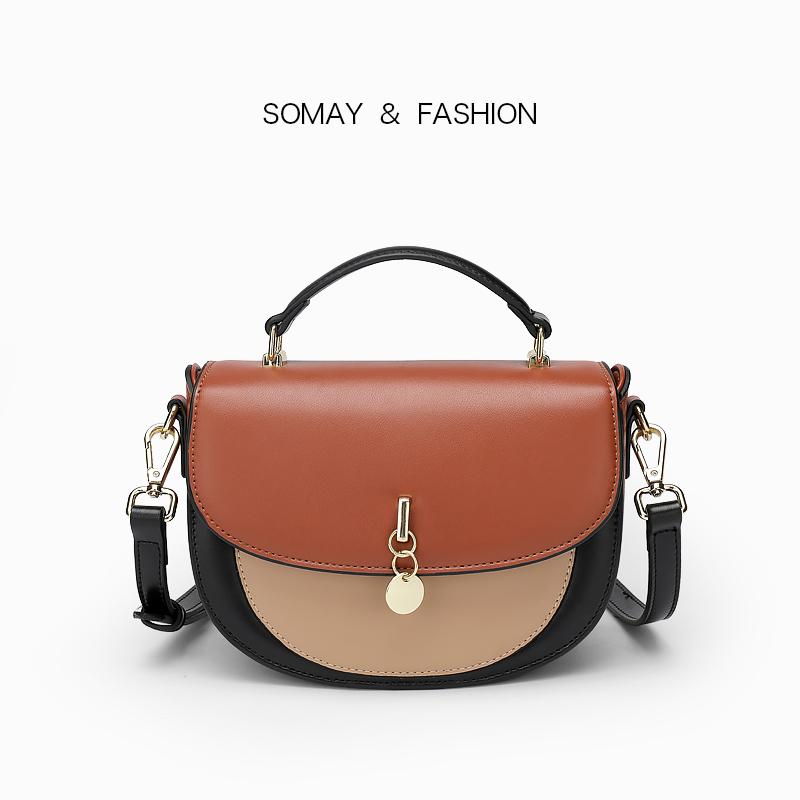 투직구 롤리백 디오르 여왕 SOMAY 가방 인싸템 여성가방 토트백 크로스백 여름 숏