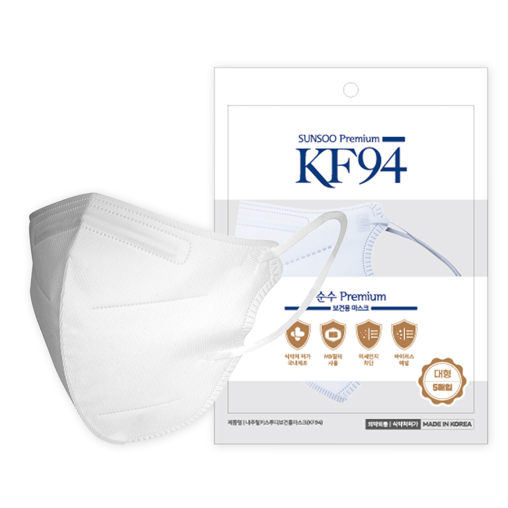 KF94 여름원단 순수한 마스크 화이트 새부리형 대형 50매 식약처인증 국내생산