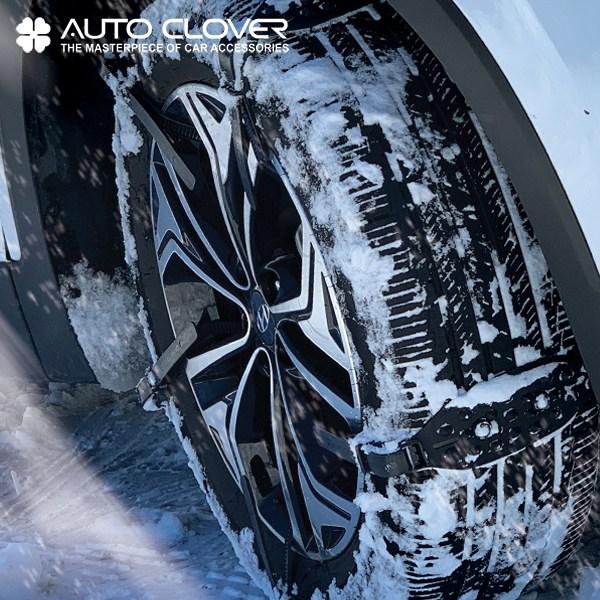 오토크로바 CSC B100 전차종 겨울자동차용품 벨트형 10P 크로바스노우체인 우레탄체인