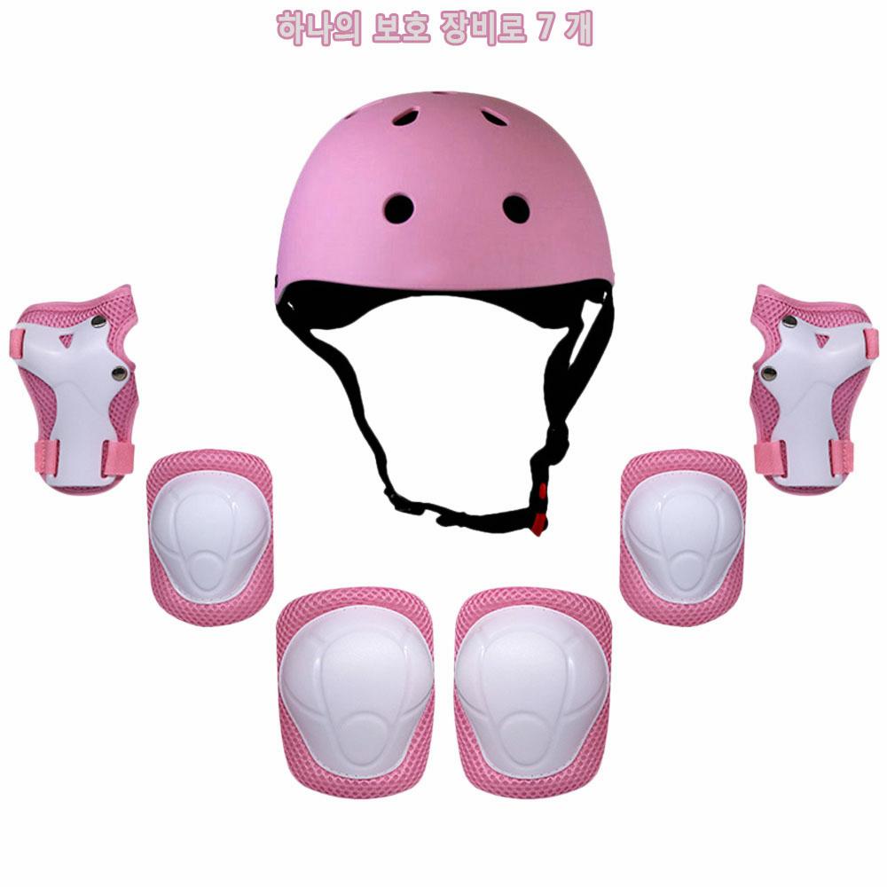 Lixada 아동 보호 7 개 세트(무릎 패드 * 2 손목 패드 * 2 핸드 패드 * 2 조절 가능한 헬멧 * 1), 핑크