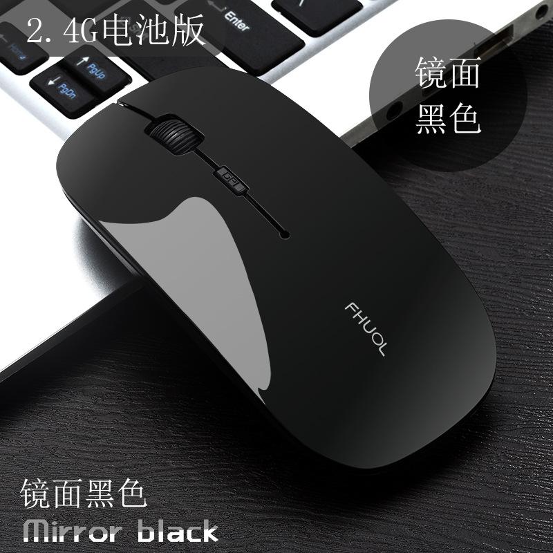 트랙볼마우스 충전식 무선 마우스 귀여운 초슬림 휴대용 컴퓨터 사무 사과 Lenovo에이수스 통용, C01-패키지 1, T02-영역 블랙(2.4G배터리 버전)