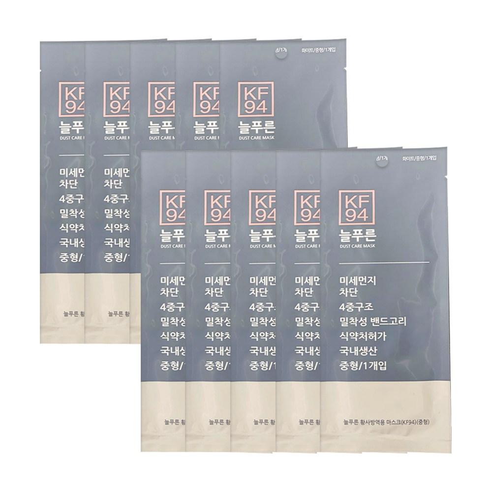 늘푸른 황사방역용마스크 KF94(중형) 10매, 10개, 1매입