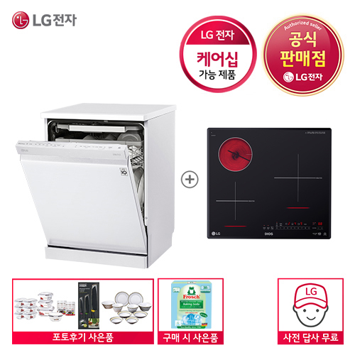 LG DIOS 식기세척기+전기레인지 세트 신모델, DFB22W+BEY3GTU