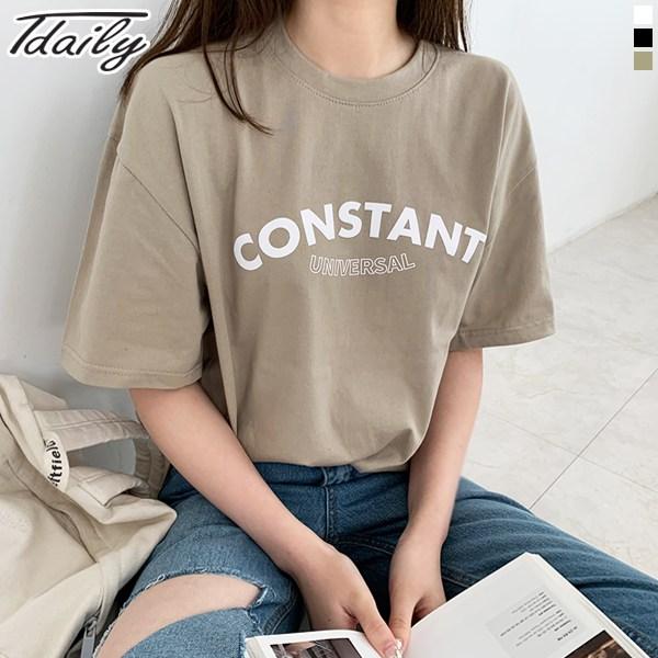 티데일리 남녀공용 콘스턴트 박스 반팔 티셔츠