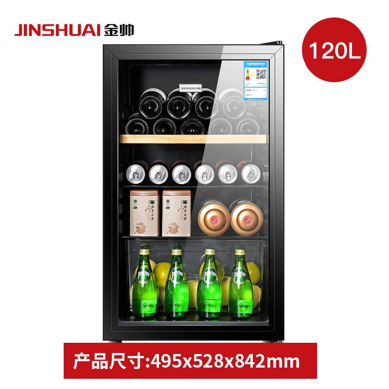 쇼케이스 소주 맥주 음료수 술장고 미니 냉장고 가정용 술냉장고 원룸 소형 자취 1인, 120 리터 아이스바 (1078의 상담)