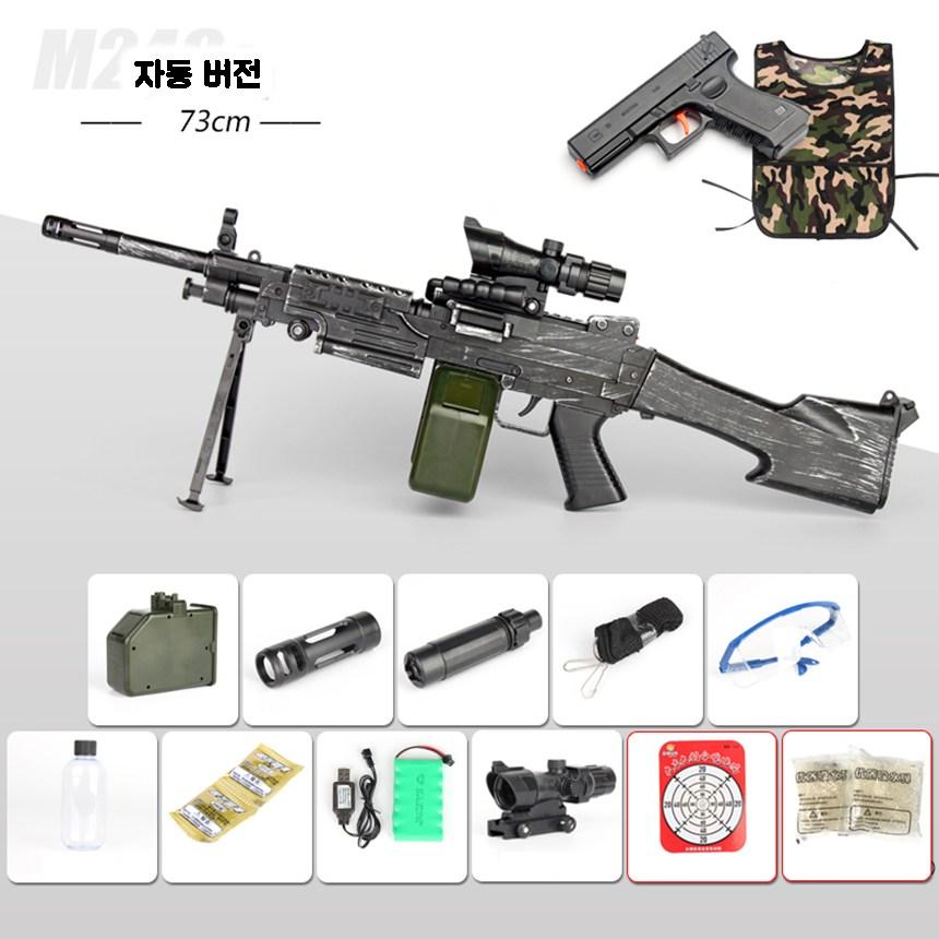배그 배틀그라운드 M249 자동 수동 젤리탄 수정탄총 발칸 케틀링건 유탄발사기, 2set