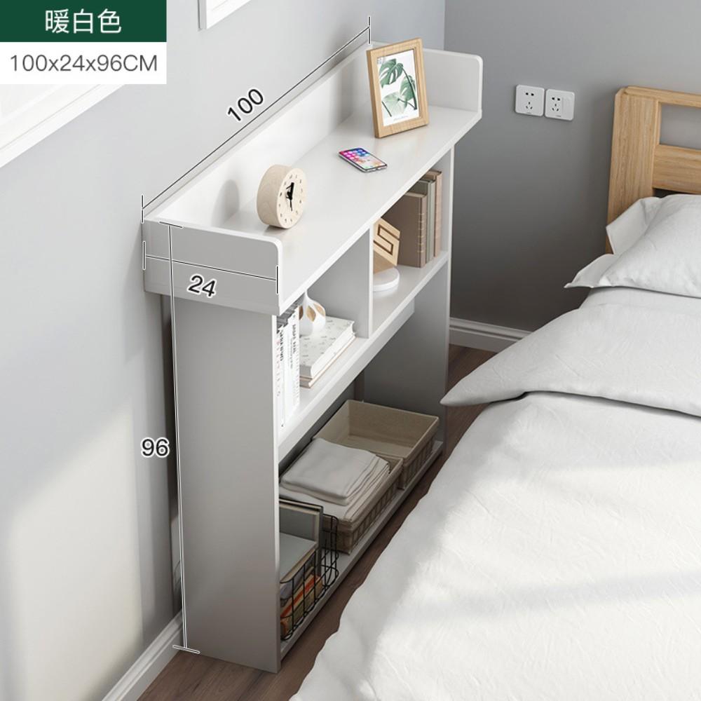 로로스키니 우드 틈새 슬림 책장 폭좁은 얇은 수납장, 흰색 길이 100 너비 24 높이 96