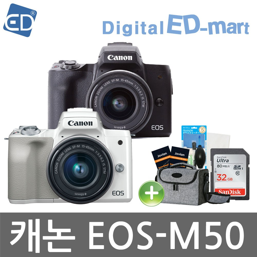 캐논 EOS M50 15-45mm 64G패키지 미러리스카메라, 01 화이트15-45
