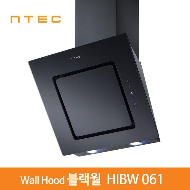 TBB228262블랙월 주방후드 (HIBW061) 엔텍, 단일옵션