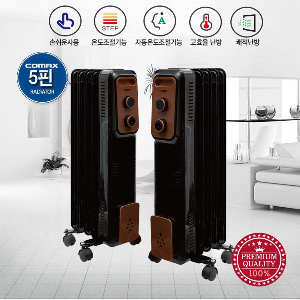 JH+욕실동파방지 전기 블랙라디에이터 5핀 CM-005BR_S/N:EA+4ACE78 ; 전기라디에이터 전기방열기 전기컨벡터 컨벡터 전기히타 전기라지에타 라지에, jh 본상품선택