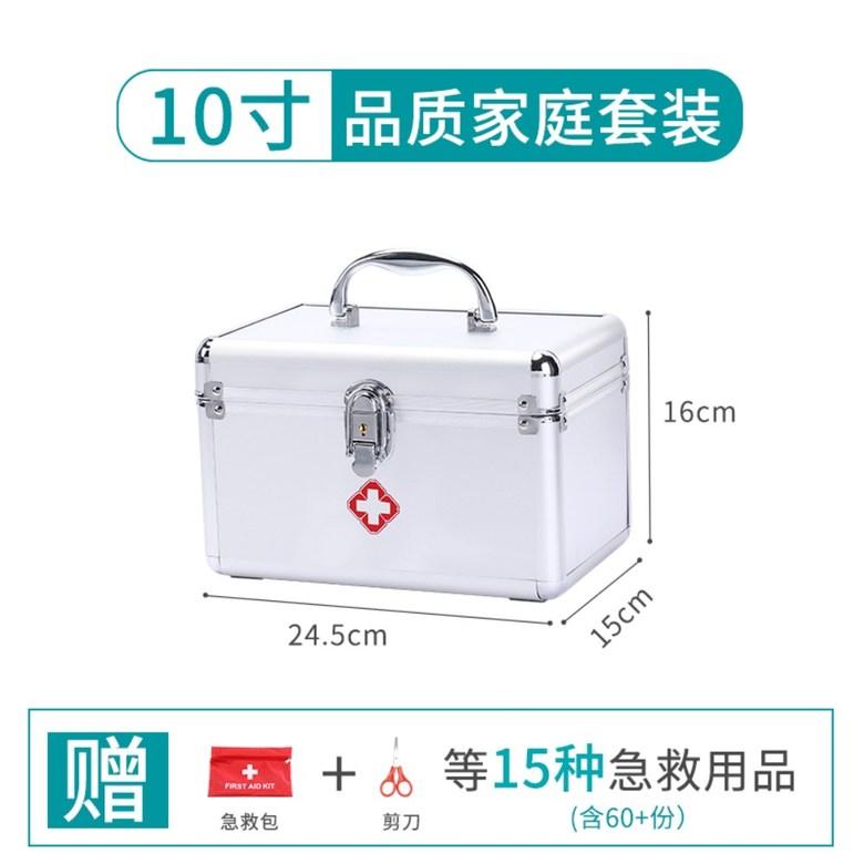 출장 캠핑용 휴대용 대용량 약통 수납함 케이스 의약품함 응급의료함 구급약품 상자, E개 (POP 5172796364)