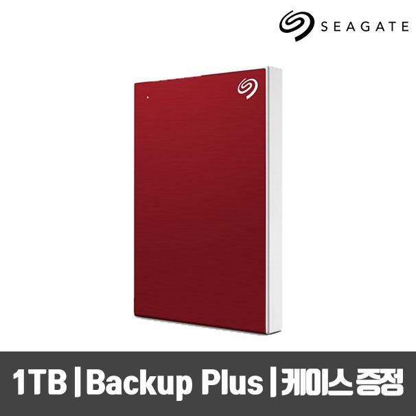 씨게이트 New Backup Plus Slim +Rescue 외장하드 +파우치, Red STHN1000403, 1TB