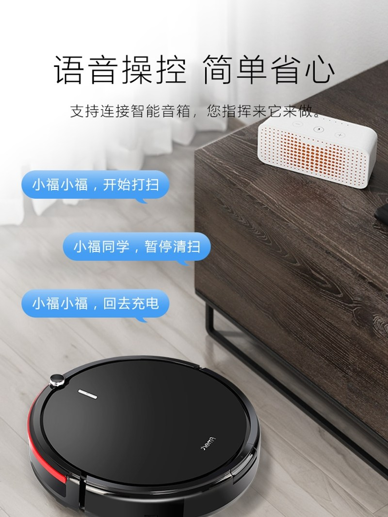 물걸레 로봇 청소기 추천 Formate 청소 홈 자동 지능형 청소 및 청소 통합 진공, 검정 (POP 5650641967)
