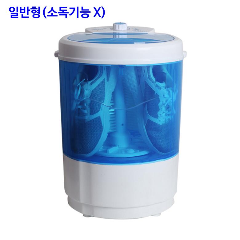 crossinc 신발세탁기 살균 운동화 스니커즈 워커 세탁기, 일반형