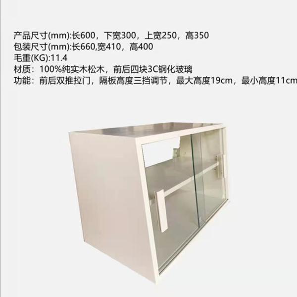 소형 카페 홈바 가정용 미니 마카롱 제과 쇼케이스, 업그레이드 60 이층 아테네 화이트_3개 문 (POP 5524099286)