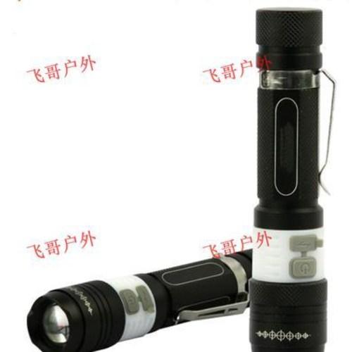 2차 사고 예방 신호 조난 재난 led 자동차 긴급 불꽃 신호기 USB 충전 손전등 T6, 01 단수전기(무배터리 무충전기)