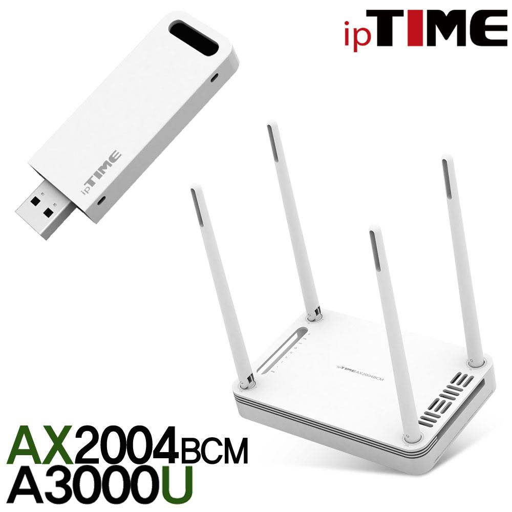 ipTIME AX2004BCM 기가비트 유무선 와이파이 공유기 듀얼밴드 Wifi AX1500, AX2004BCM +A3000U (무선랜카드 패키지)