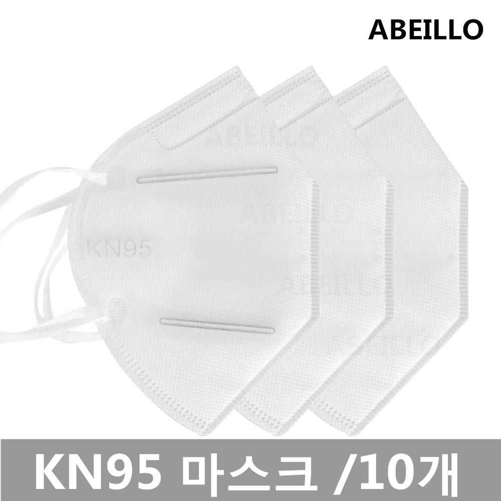 ABEILLO 비말 방지 마스크 KN95 (검출 보고서 있음), 10개입