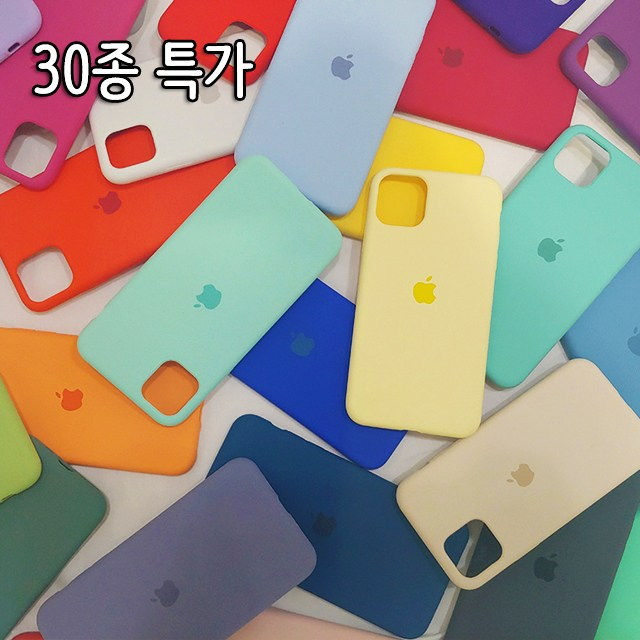 쁘띠마켓 4면 풀커버 아이폰 실리콘 케이스 아이폰11 아이폰7 아이폰8 아이폰se 아이폰x 휴대폰