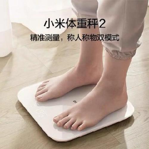 인바디기계 샤오미인바디 [현품 속발 아이템 패키지배송] 샤오미 체중계 2세대 가정용, 01 체중계 2세대