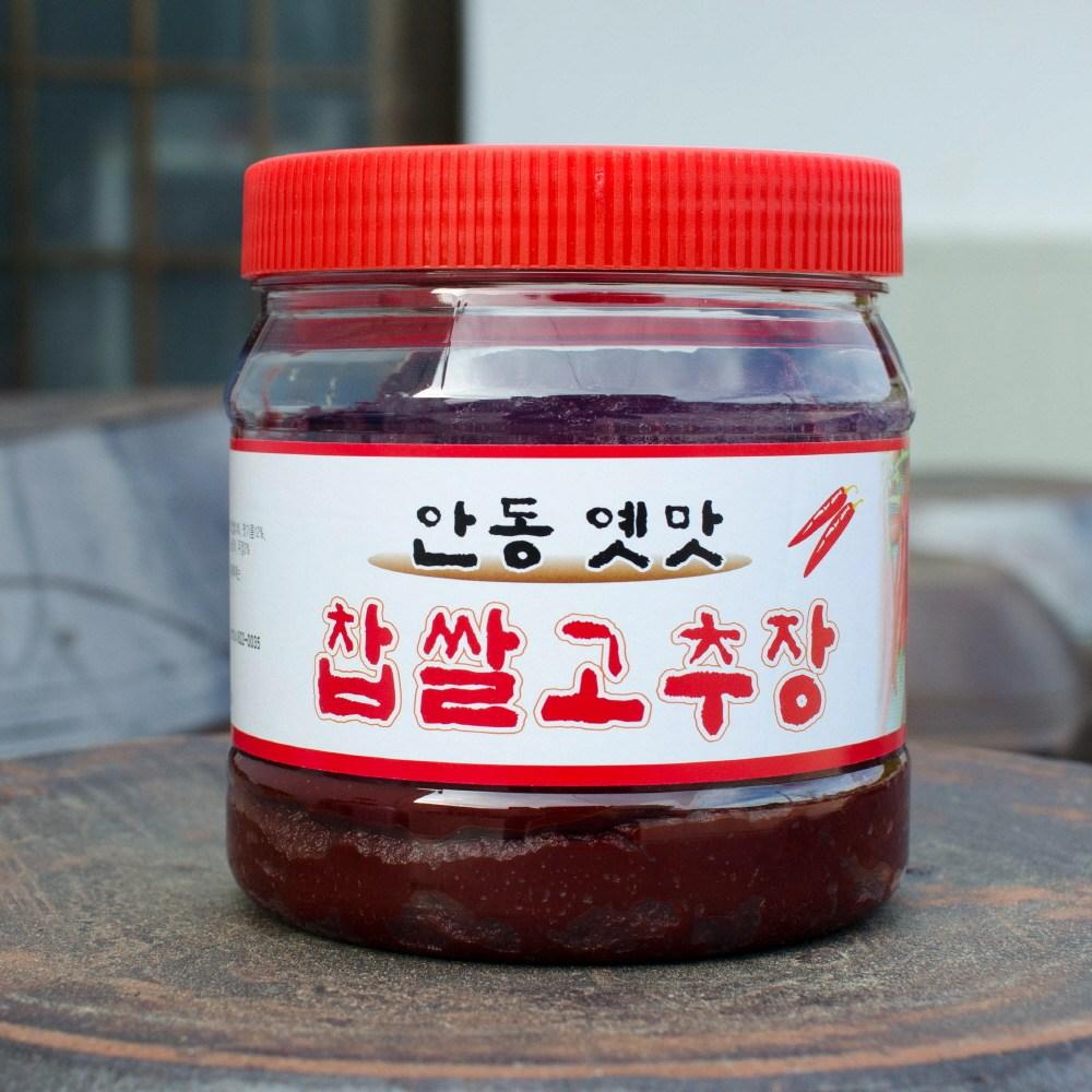 안동옛맛된장 고추장 찹쌀고추장1kg, 1개, 1000g