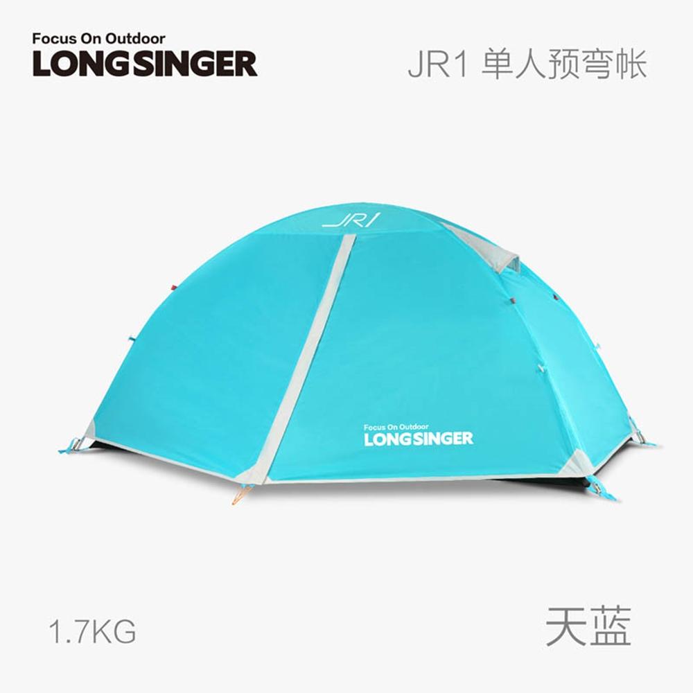 롱싱어 초경량 방수 텐트 1인 S1 AIR 4가지 색상, 하늘색