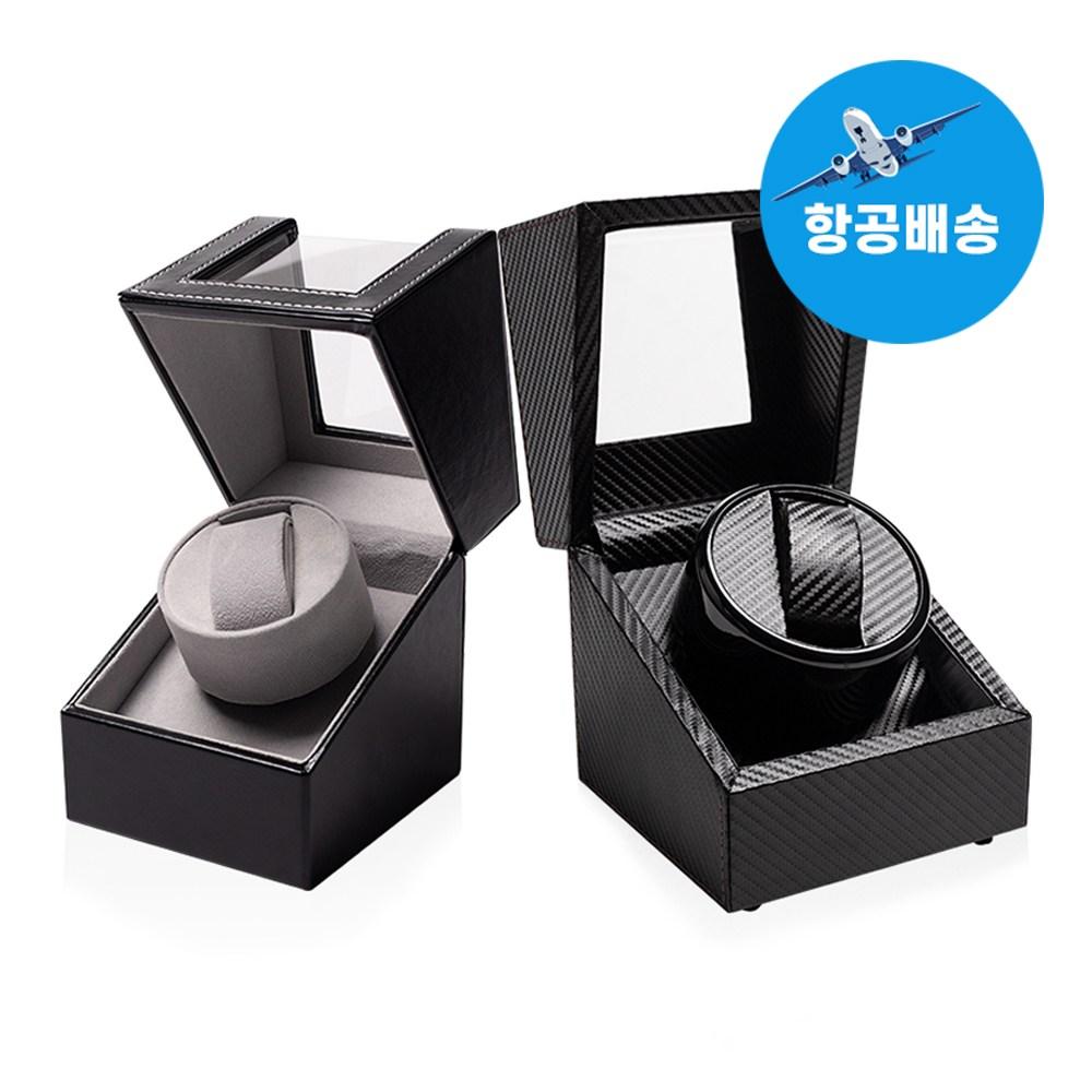 최신형 오토매틱 시계보관케이스와치와인더 4구 블랙베이지유광블랙