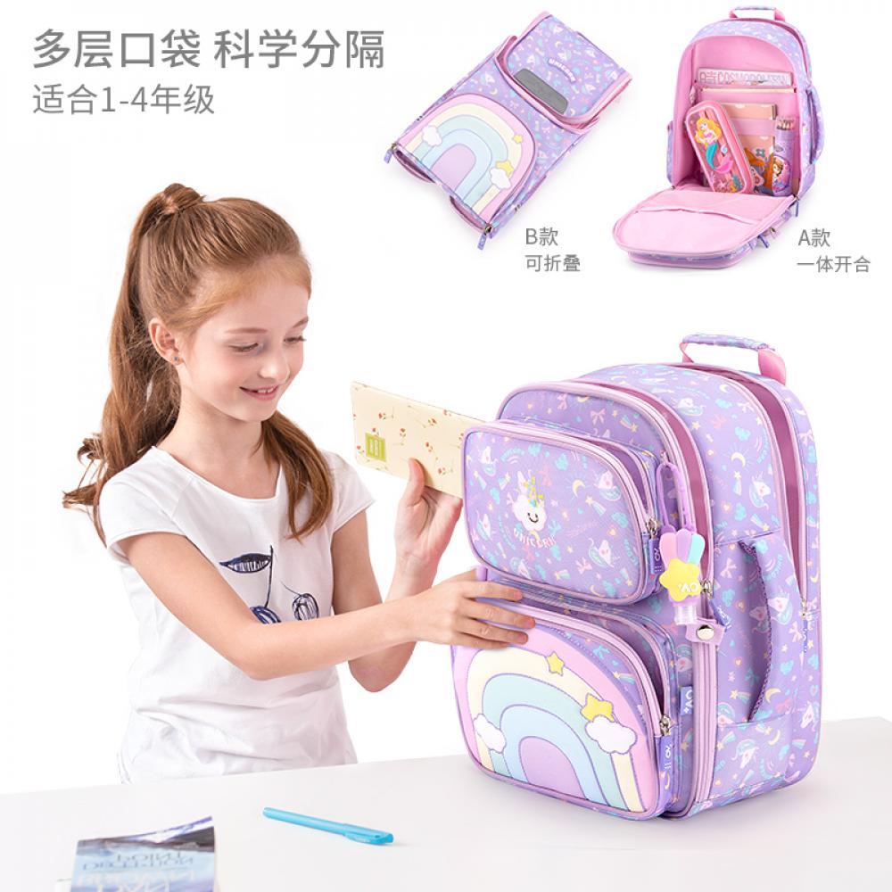 도미야 초등학생 책가방 여아1-4학년 무지개 가벼운 백팩