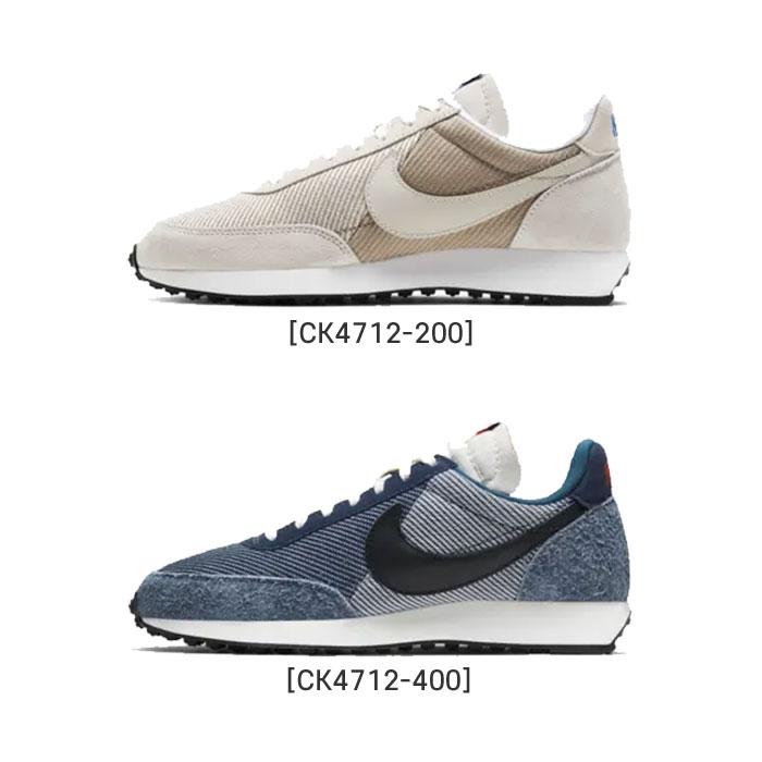 나이키 에어 테일윈드 79 SE 미드 나잇 / Nike Air Tail Wind 79 SE CK4712-200 CK4712-400
