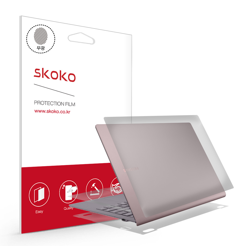 스코코 삼성 갤럭시북S SM-W767N 무광 전신 외부보호필름 3종, 단품