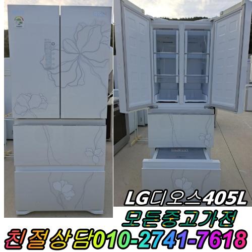 LG디오스 405L 스탠드형김치냉장고 3도어 중고김치냉장고, 딤채 김치냉장고 뚜껑형