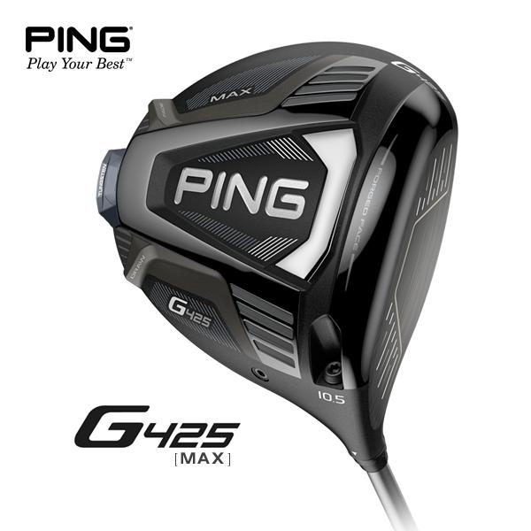 삼양인터내셔널 ping 핑 G425 MAX 드라이버, 9도 SR