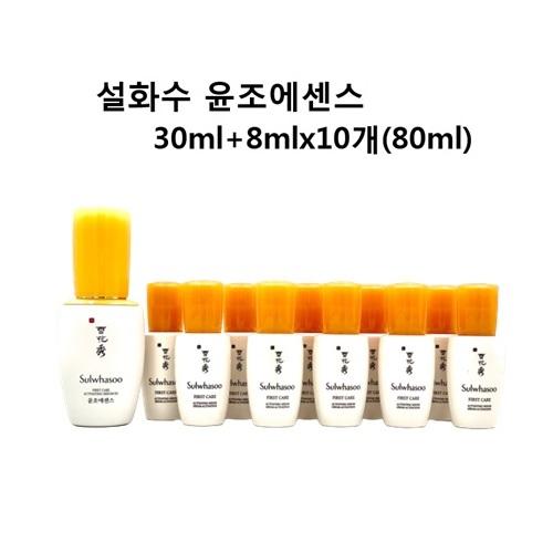 설화수 윤조에센스 30ml+8mlx10개(80ml), 1개