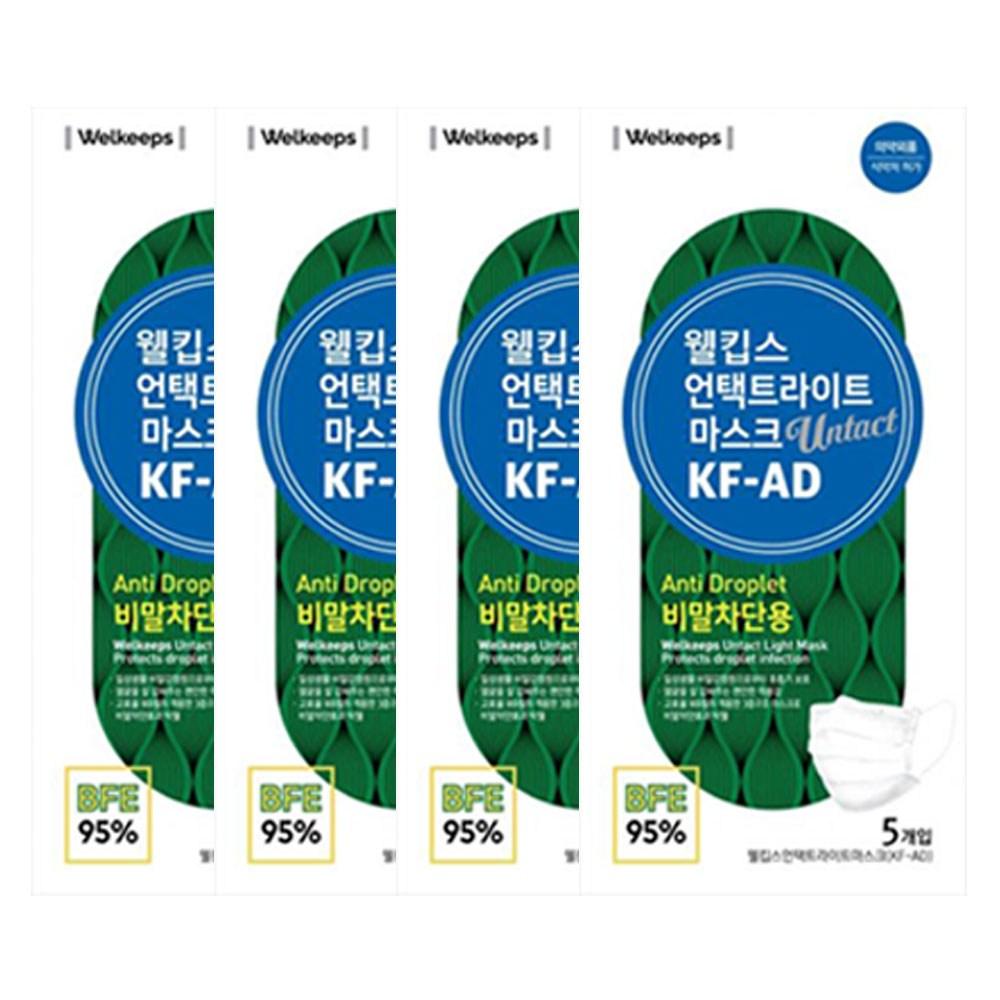 웰킵스 의약외품 KF AD 비말차단용 여름용 덴탈 일회용마스크, 4팩, 5매입