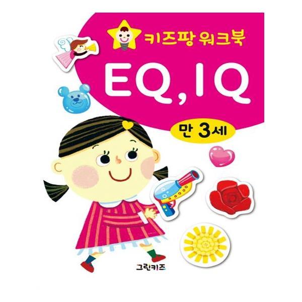 키즈팡 워크북 만3세 EQ IQ