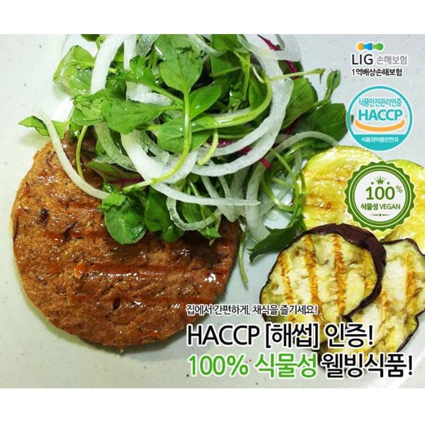 완전채식 비건 콩스테이크 콩과 현미로 만든 콩고기 비건스테이크 비건패티 2kg