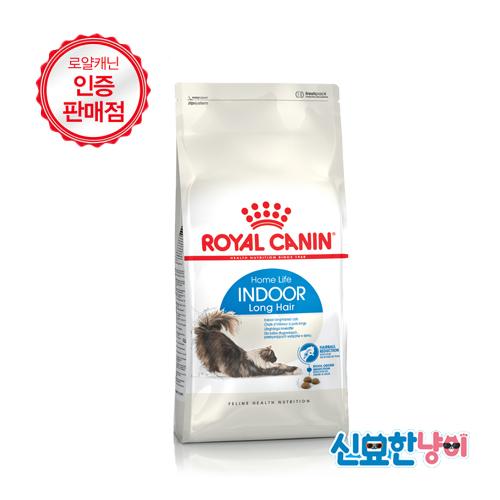 로얄캐닌 고양이 사료 2kg~10kg [H의커피 드립백 증정], 4kg, 인도어 롱헤어