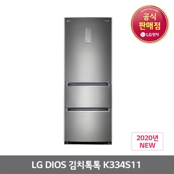[디오스] LG 디오스 신모델 K334S11 스탠드형 김치냉장고 327L