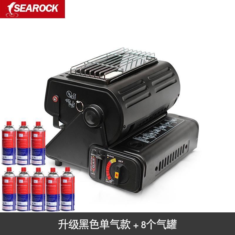 석유온풍기 .얼음낚시 난로 등유 화로난방 양면 소형, 기본, T01-업그레이드 블랙 단기+8개 가스통