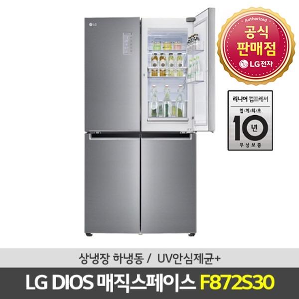 LG전자 프리미엄 엘지 디오스 4도어냉장고 양문형 냉장고 매직스페이스 상냉장하냉동 866리터 (POP 4326339227)